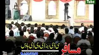 Repeat youtube video Chanda and shah sawar Mast hot saxy pashto dance on stage - pash