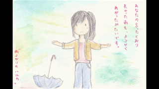 熊木杏里さんの「贈り物」という曲です。 絵本動画「二年後の遥へ」のイ...