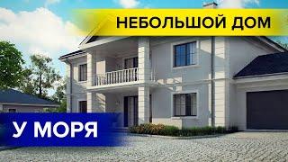 ДОМ В АНАПЕ ВОЗЛЕ МОРЯ - шанс купить недорогой дом с ремонтом в Анапе!