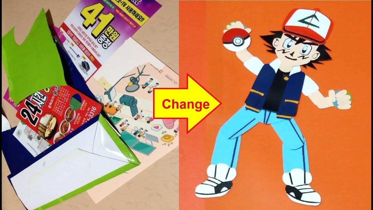 """만화영화 """"포켓몬스터(pokemon, ポケットモンスター)""""의 주인공 캐릭터 """"지우""""를 종이인형으로 만들어 보아요!"""