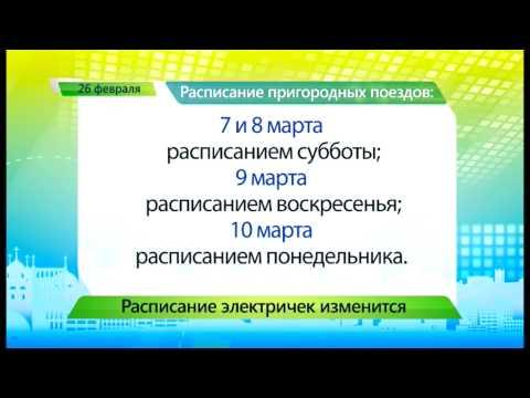 """Камеры в подъездах. ИК """"Город"""" 26.02.2015"""