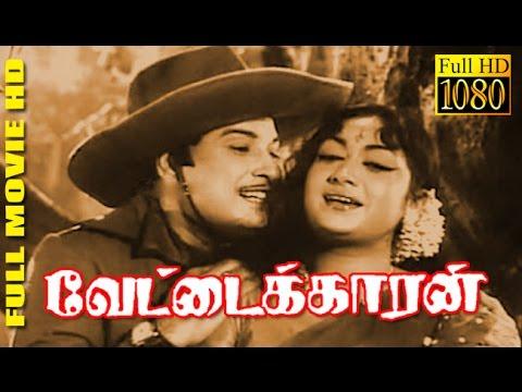 Vettaikaaran   Tamil Full Movie   M.G.R, Savithri   Superhit Movie HD