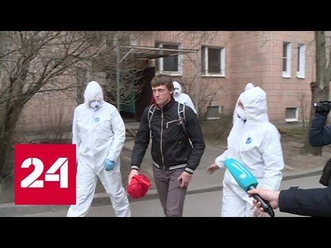 Пойман петербуржец, сбежавший из-под карантина - Россия 24