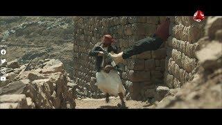 صخر يكمل مسيرة أبوه بفتح السد وينقذ الشيخ بمطاردة بطولية | سد الغريب