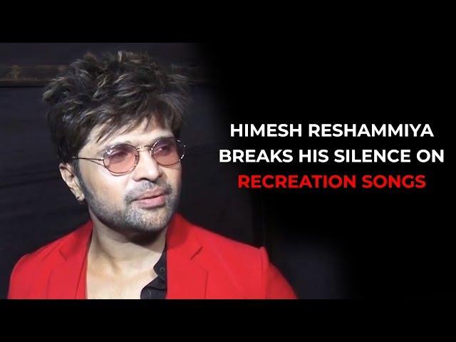 'Himesh Reshammiya' BREAKS his SILENCE on recreation of songs | Himesh Reshammiya | 2020