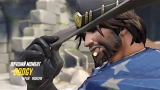 TOP MOMENT IN THE overwatch!!!! TOP TOP TOP. ТОП 10 порно актрис