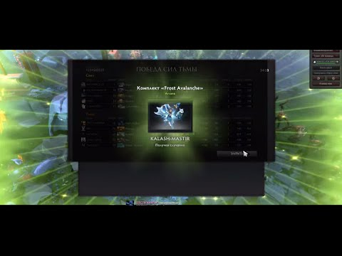видео: Выпала АРКАНА НА ЦМ , ЦМКУ / fell arcana cristal maiden .dota 2