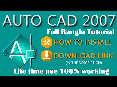 autocad 2007 free download full version with crack 64 bit