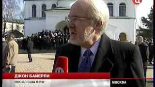 В Москве зазвучали колокола Свято-Данилова монастыря