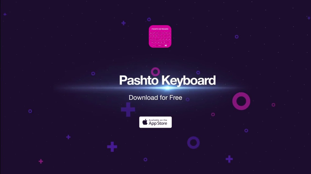 Pashto Keyboard For Anddroid