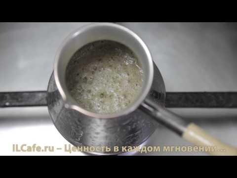 Как приготовить зеленый кофе для похудения? ILCafe.ru
