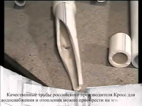 Трубы полипропиленовые для водоснабжения и отопления