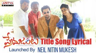 Prema Janta Title Lyrical Launched By Neil Nitin Mukesh Prema Janta Songs Ram Praneeth Sumaya