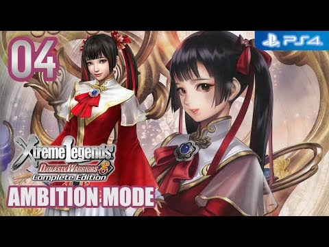 Dynasty Warriors 8: XL Complete Edition 【PS4】 Ambition Mode #04