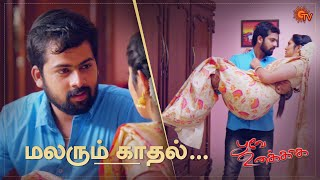 Poove Unakkaga - Ep 60 | 26 Oct 2020 | Sun TV Serial | Tamil Serial