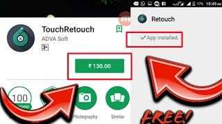 [FREE] Download Touch Retouch For Free