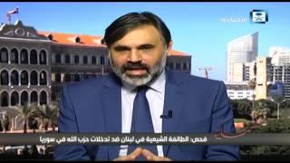 حزب الله...الذراع الإيراني المسلح في لبنان