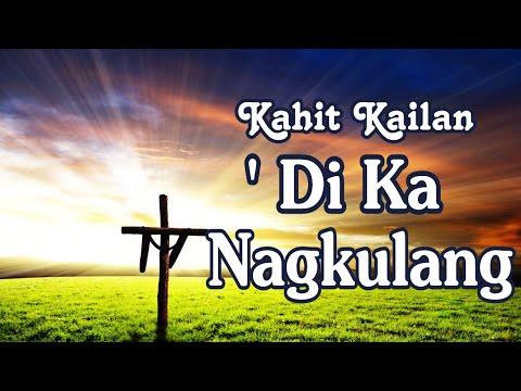 Di Ka Nagkulang w/ Lyrics