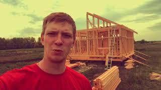 Как построить дом одному ( каркасный дом 70 м2) за 5 дней