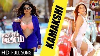 Luv U Alia | Kamakshi | Sunny Leone | Indrajit Lankesh | Hot Song
