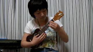 コンテストに応募するために大好きな曲をウクレレで弾いてみました。聞...
