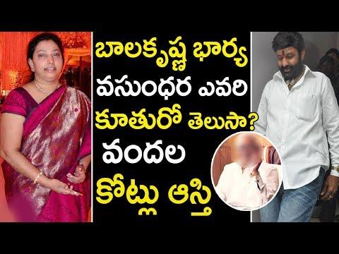 Balakrishna Wife Vasundhara Devi Assets Value | Facts About Nandamuri Vasundhara | Tollywood Nagar