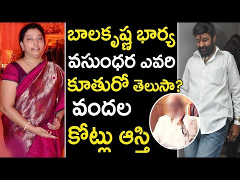 Balakrishna Wife Vasundhara Devi Assets Value | Facts About Nandamuri Vasundhara | Tollywood Nagar