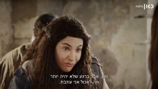 היהודים באים בספיישל יום העצמאות ה 70 למדינה החשמונאית | הפרק המלא