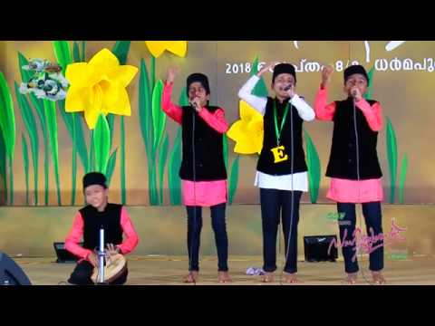 GENERAL GROUP SONG CATEGORY A - FIRST PLACE | SSF STATE SAHITHYOTSAV 2018