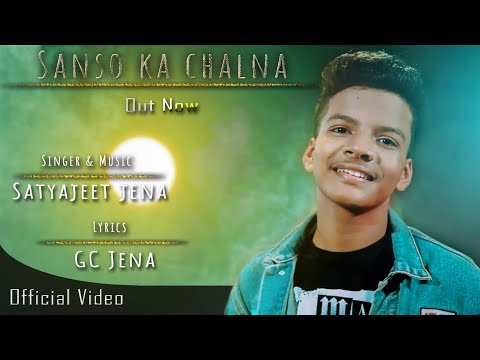 Sanso Ka Chalna || Satyajeet Jena || Official Video