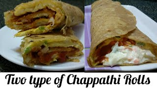 Chapathi Egg Roll // Two types of Chapathi roll // Lunch box recipe //