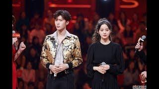 范丞丞欧阳娜娜《世间美好与你环环相扣》Fan ChengCheng & Nana OuYang