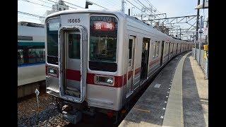 【東武鉄道】臨時列車東武日光行き