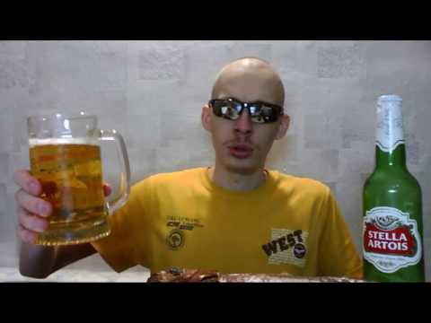 ПИВО Stella Artois + лещик