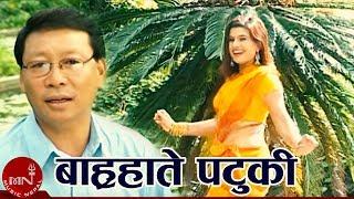 Barha hate patuki By Shambhu Rai, Laxmi Adhikari and Ava Mukarung