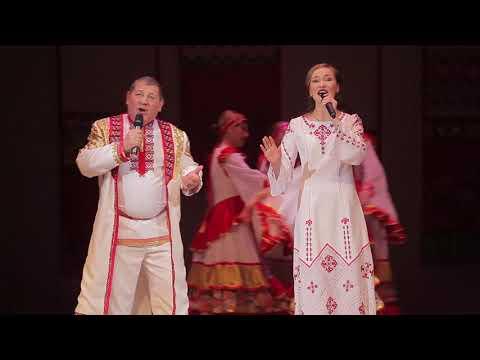 Ирина Лампасова, Владимир Фролов - Ан васка терĕн