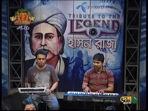 BANGLA MUSICAL | HASON RAJAR GAAN | WWW.LEELA.TV