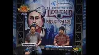BANGLA MUSICAL | HASON RAJAR GAAN | WWW.LEELA.TV