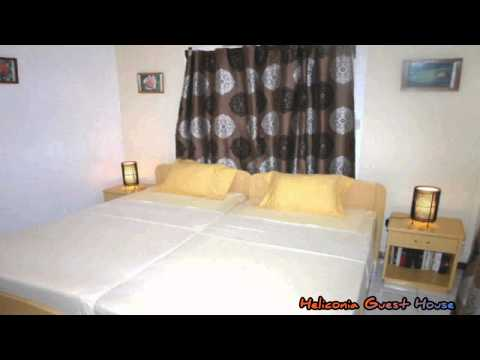Heliconia Guest House Photo Slideshow - Vacation Home Rental - Mauritius Island