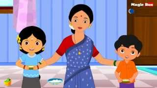 Papa Papa Levamma - Telugu Nursery Rhymes - Cartoon And Animated Rhymes For Kids