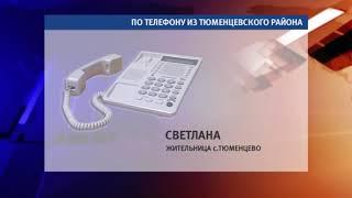 В Тюменцево уже больше недели не могут восстановить водоснабжение