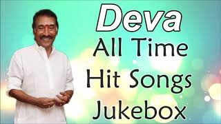24-Bit Digitally Remastered - Hi-Res Audio - DEVA HITS # 01