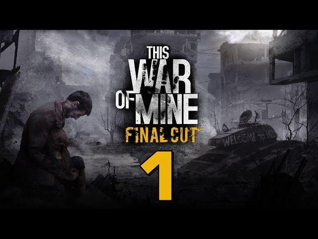 This War of Mine (видео)