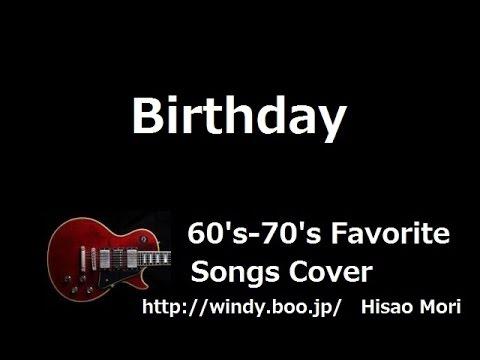 Birthday - The Beatles Cover - Lyrics