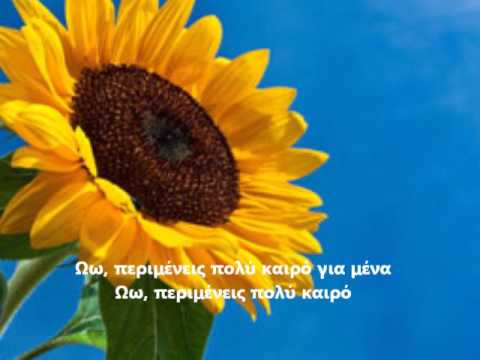 I'm Not In Love remade by Dennis Englewood (10cc sweet soul cover) Greek subtitles