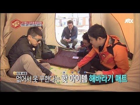 [JTBC] 남자의 그 물건 - 고가형 스노우피크 텐�