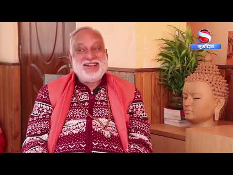 Interview taken by Suryodaya TV with Swami Anand Arun about Tapoban, Puna and Conflict in Osho movement
