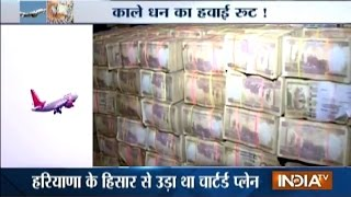 Loudspeaker: Asaduddin Owaisi attacks PM Modi on black money