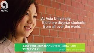 Popular Videos - Asia University