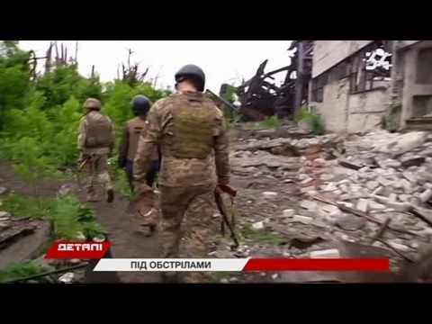 34 телеканал: Двое украинских военных ранены на Донбассе